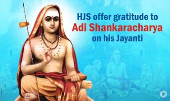 Jagadguru Sri Adi Sankaracharya