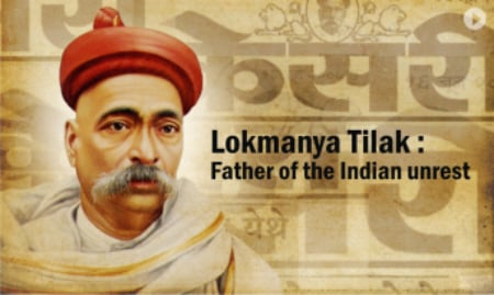Lokmanya Tilak: The Icon of Fearless and Ideal Journalism