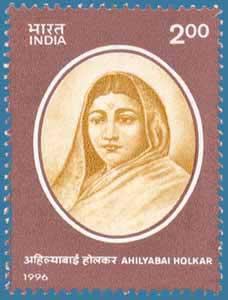 The stamp issued on Rajmata Ahilyadevi Holkar