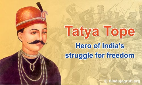 Tatya Tope : Here of India's struggle for Freedom