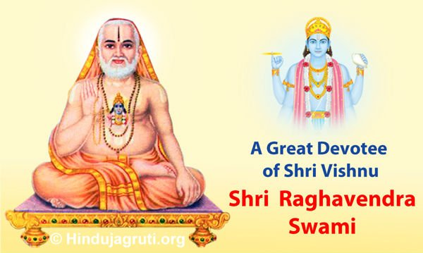 Image result for Raghavendra Swami[33] (1595 – 1671)