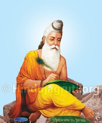 Maharishi Valmiki : Composer of Shri Ramayana - Hindu