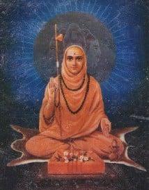 Shri Nrusinha Sarasvati
