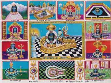 Jyotirlingas