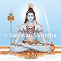 What do the horizontal stripes of ash on forehead of Lord Shiva represent?