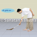 Why should one bend in the waist while sweeping the floor?