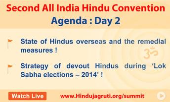 Agenda of day 2