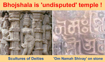 Bhojshala is 'undisputed' temple ! Here are the proofs !