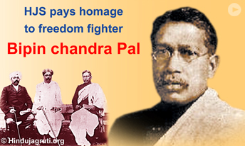 "Bipin Chandra Pal: ""One of the mightiest clairvoyant of nationalism"""