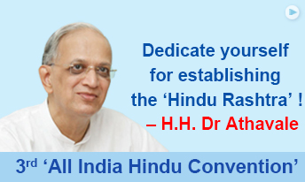 Dedicate yourself for establishing the 'Hindu Rashtra' ! : H. H. Dr. Athavale