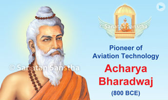 Great Indian Hindu Sages who revolutionised the field of Science