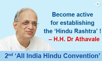 H H Dr Sandesh