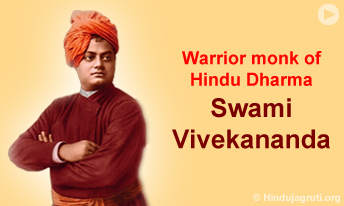 Hindus, arise, awake and do not stop until goal is reached - Swami Vivekanand