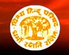 VHP appeals Hindus to revolt against anti-Hindu Bills!