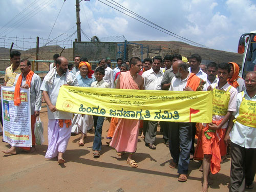 Procession towards Dattapeetham