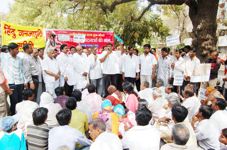 HJS member Guiding the morcha in Nanded