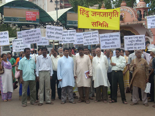 HJS members protesting in front of Kadamba Bus Stand