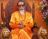 Thackeray for 'Amarnath House' as 'Haj House'