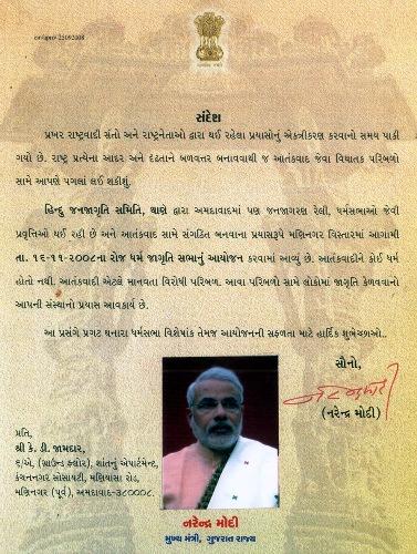 Shri.Narendra modi