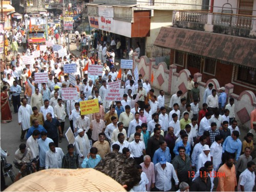 1. Thousands of Hindus participated in the Naamdindi