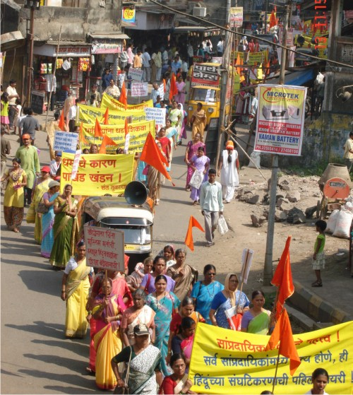 4. Thousands of Hindus participated in the Naamdindi