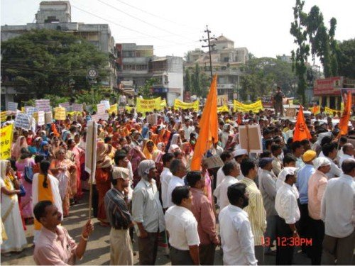 Thousands of pro-hindus participated in Naamdindi