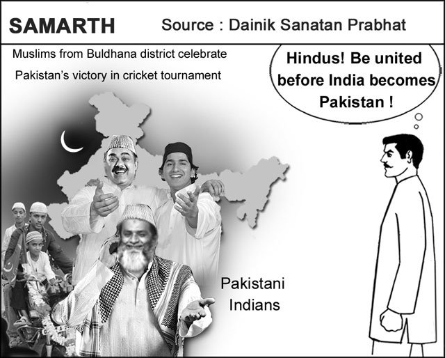 Samarth: Hindus, be united before India becomes Pakistan!