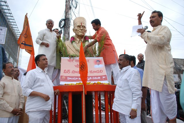 Garlanding of Savarkar Statue by BJP LA Kishan Reddy