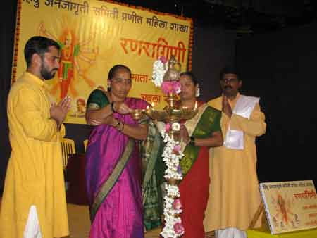 Branch of 'Ranaragini' set up in Goa