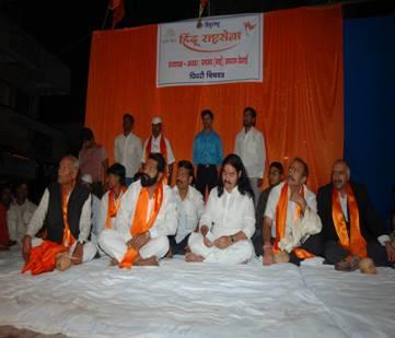 From Left : Shahir Yogesh, Bhagwan Valhekar, Dhananjay Desai, Sanjeev Gaud & Adv. Naveen Chomal