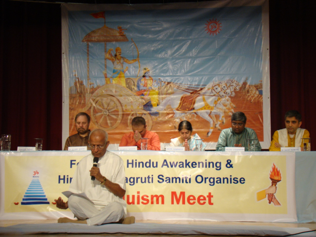 Vedmantras were recited at the start of Hinduism Summit