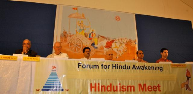 Eminent Speakers (from left ) Pandit Abhay Awasthi,Mr. Bhakta Das,Mr. Atul Dighe, Mahant Swami Shank