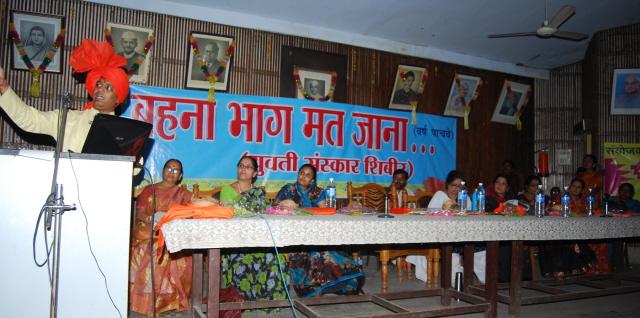 Guidance by Mr. Ramesh Shinde in 'Behna bhag mat jana' program