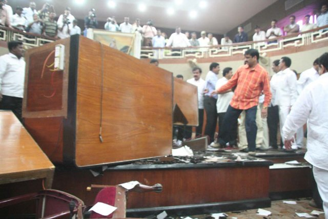 Pro-Hindus ransacked Pune Municipal Corporation office