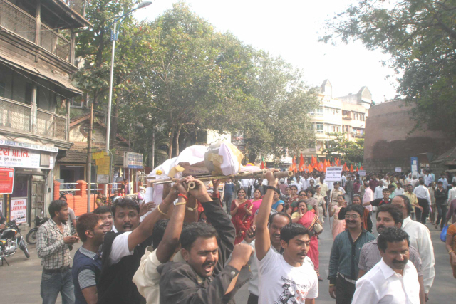 Thousands of Pro-Hindus participated in the agitation - 2