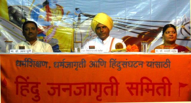 From Left: Dr. Uday Dhuri; H.B.P. Dinesh Maharaj Joshi Jejurikar; Mrs. Manali Naik