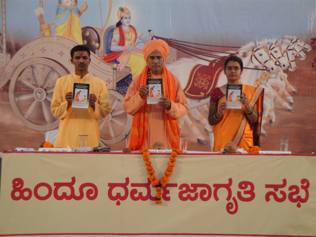 Sanatan's Holy textbook in Kannada was released by the Dignitaries