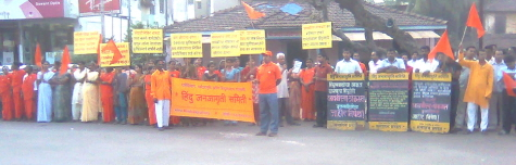 Devout Hindus protesting against Hindu-hater IBN-Lokmat and Nikhil Wagle