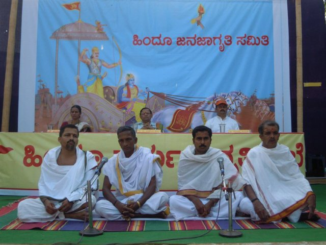 Recitation of Vedic mantras at the start of Hindu Dharmajagruti Sabha