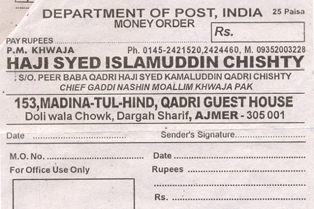 Money Order form sent to a Hindu by Ajmer Durgah