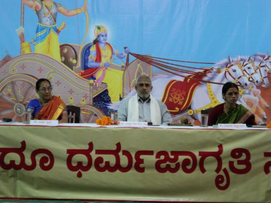 Speakers present on the dias