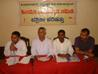 Press Conference organised against handover of religious field by the govt: Mangalore