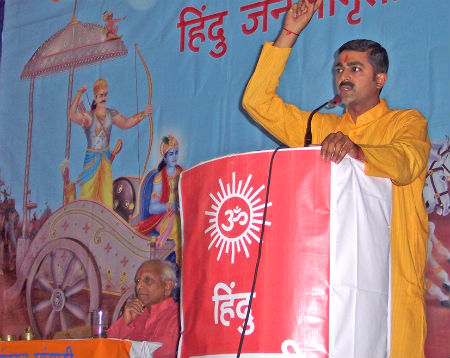 Mr. Hemant Khatri of HJS addressing to the Hindus