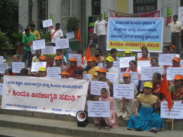 HJS launches agitation against 'Karnatala Temple Takeover Bill'