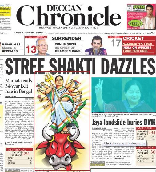 Denigration of Sri Durga Devi by 'Deccan Chronicle' newspaper