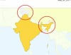 Protest: Distortion of Indian Map by 'Google'
