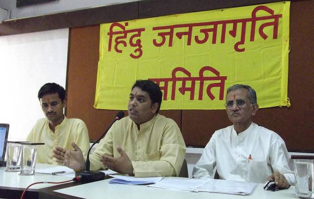 From Left: Mr. Sawant, HJS Website; Mr. Ramesh Shinde, HJS; Mr. Shivaji Vatkar, HJS