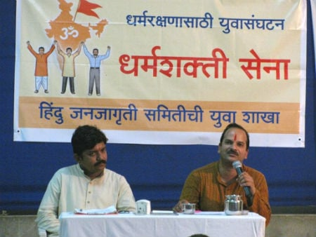 From Left: Mr. Narendra Surve, HJS and Mrs. Abhay Vartak, Sanatan Sanstha