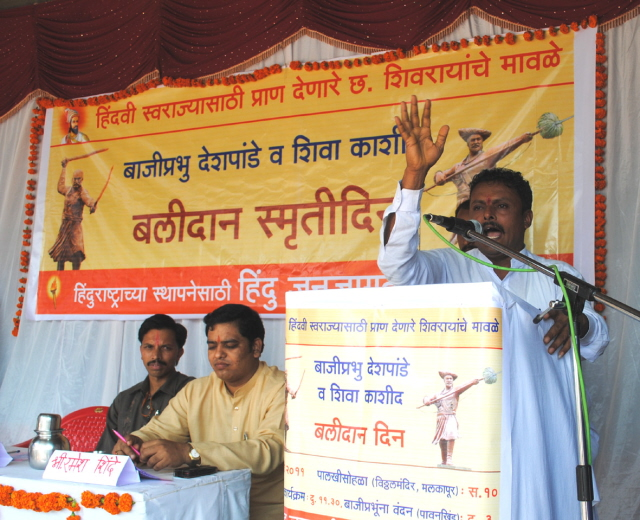 Dream of establishment of Hindu Nation will be fulfilled ! – Prof. Thakur