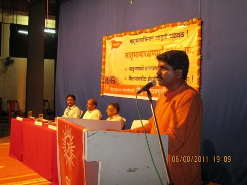 Seminar at Mapusa, Goa by HJS to create pride for mothertongue